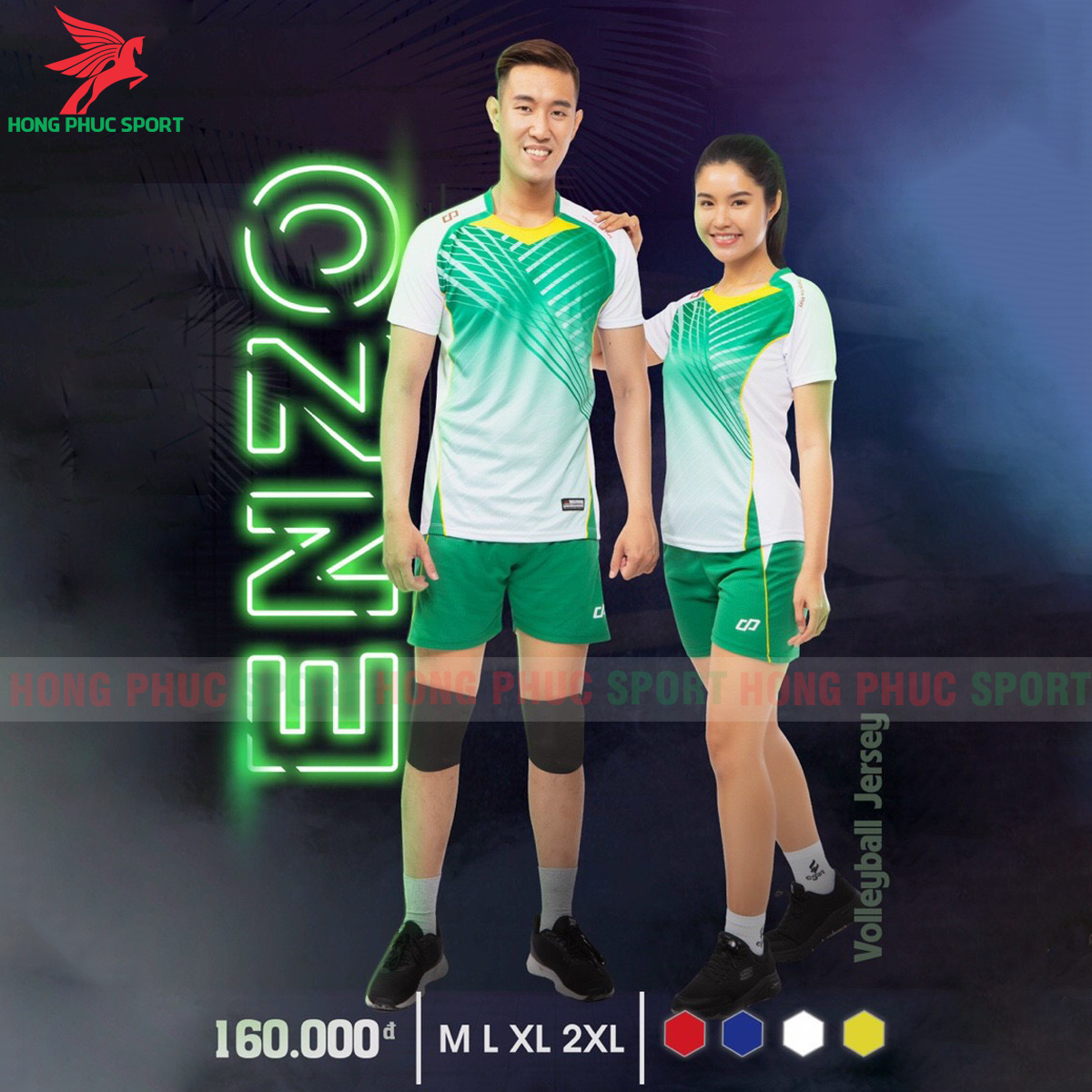 Quần áo bóng chuyềnCP Enzomàu xanh lá